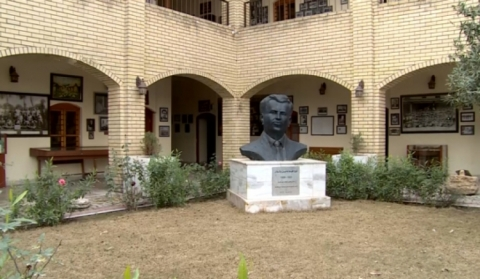 Museum of Educational Archive in Erbil